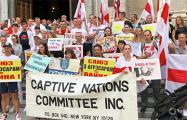 Неделя порабощенных народов: белорусы присоединились к акции в Нью-Йорке