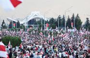Свободный Минск с высоты
