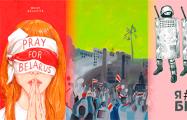 Солидарность: как художники видят белорусские протесты