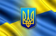Украина расширила антироссийские санкции