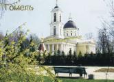 Гомельская область признана лучшим регионом для бизнеса в Беларуси-2012