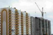 В 2014 году планируется построить квартир на 6,5 млн. кв.м.