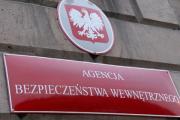 СМИ сообщили о задержании шпионившего для России польского офицера