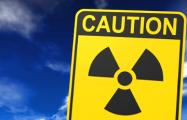 Безопасно ли радиоактивное облако, пролетевшее над Браславом?