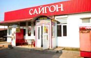 Минторг закрыл мини-кафе «Сайгон»