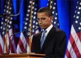 Барак Обама продлил финансовые санкции против белорусских  чиновников
