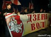 День Воли в Минске прошел без задержаний (Фото, видео)