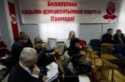 Ирина Вештард переизбрана главой БСДП (Грамада)