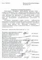 Реестр лжепредпринимательских структур планируется создать в Беларуси