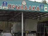 """В ПП """"Привалка"""" на белорусско-литовской границе изменяется порядок движения транспорта"""