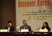 Беларусь примет участие в международной конференции экономических операторов в Сеуле