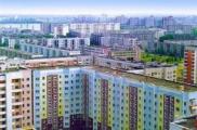 """Цены """"хрущевок"""" и """"брежневок"""" обгоняют более новое жилье"""