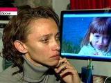 Ирина Беленькая подписала мировое соглашение с отцом своей дочери