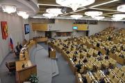 Госдума запретила хранить персональные данные за рубежом с сентября 2015 года