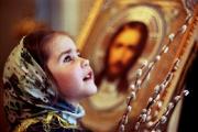 Церковь призвана играть активную социальную роль в решении нравственных проблем общества - Радьков