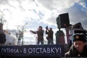 Москвичи потребовали новых выборов: Россия без Путина! (Фото, видео)