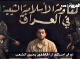 Опознаны тела двух погибших в Ираке британских заложников