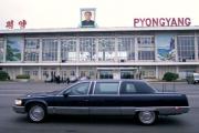 В КНДР задержали попросившего убежища американца