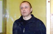 Бывшие министры юстиции трех стран призывают Amnesty International признать Алексея Пичугина узником совести