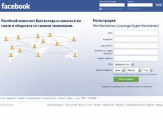 В Узбекистане заблокировали Facebook