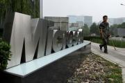 Microsoft решила заморозить сотрудничество с «Просвещением» из-за санкций