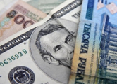 Снова в лидерах по темпам роста курса доллара