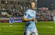 Брестское «Динамо» стало последним полуфиналистом Кубка Беларуси по футболу