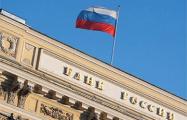 Центробанк РФ активизирует отзыв лицензий у банков