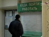В Беларуси каждый третий безработный - в возрасте 20-29 лет