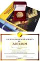 """Около 30 предприятий концерна """"Белгоспищепром"""" удостоены наград конкурса """"Продукт года-2011"""""""