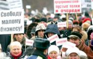 В Барановичах требуют отмены указа №222