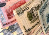 На рублевом межбанке дефицит ликвидности: ставки взлетели до 55%
