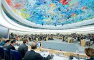 Совет ООН по правам человека в Женеве принял резолюцию по Беларуси