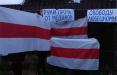 «Руки прочь от медиков!»: белорусы вышли на новые акции солидарности