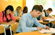 «Как и большинство одноклассников, планирую уехать из страны»