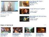 YouTube почистили от порнороликов