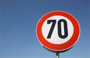 Скорость движения на проспекте Дзержинского в Минске увеличат до 70 км/ч