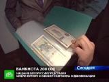 НТВ: Белорусов превращают в неимущих миллионеров (Видео)