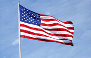 The National Interest назвало главных претендентов на пост президента США в 2024 году