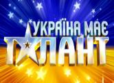 Белорусы смогут побороться за 125 тысяч долларов