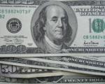Когда был слаб американский доллар?