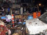 В Лахоре произошел мощный взрыв