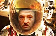 Видеофакт: Нейросеть отправила Лукашенко на Марс