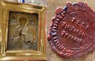 Подаренная Лаврову в Боснии украинская икона может стоить 12,5 миллионов евро