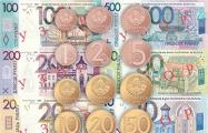 Деноминация 2016 года будет в Беларуси уже третьей