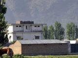 Пакистан начал расследование укрывательства бин Ладена