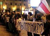 Лукашенко испугался санкций ЕС: акция в Минске прошла мирно  (Фото, видео)