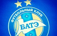 Фанаты БАТЭ принесли на стадион фото друга, которого не пустили на футбол
