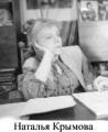 Известному российскому режиссеру театра и кино Дмитрию Астрахану исполняется 55 лет