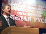 """Общественные приемные """"Белой Руси"""" позволяют решать проблемы граждан на государственном уровне - Радьков"""